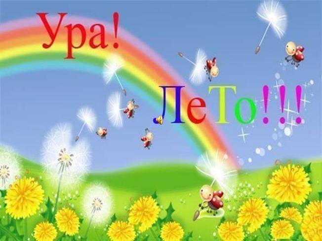 "Детский сад №162 ""Акварелька"" города Чебоксары - Лето - 2020"